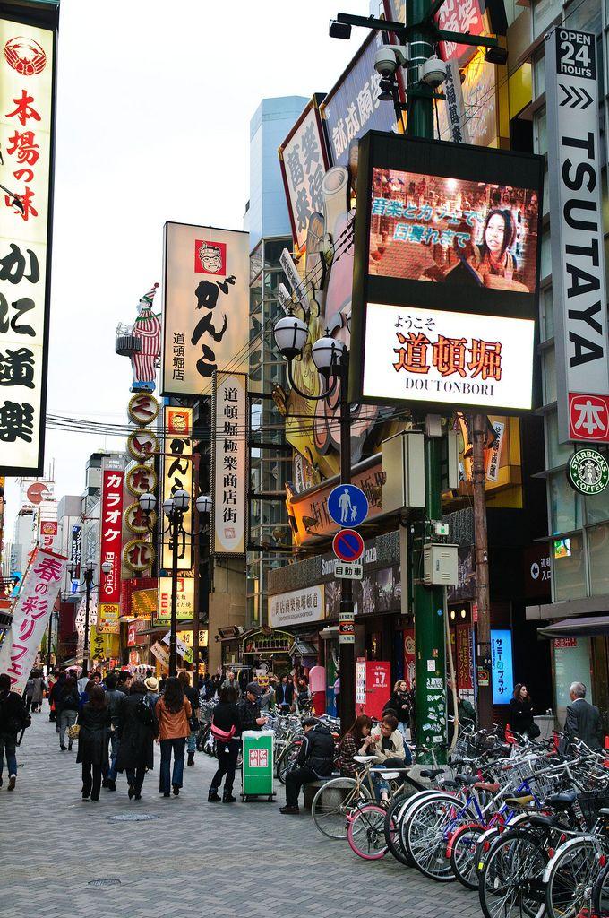 2Chome Shinjuku Jepang