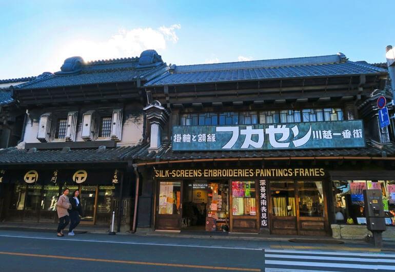 Berjalan-jalan di Jalan Kurazukuri Kawagoe