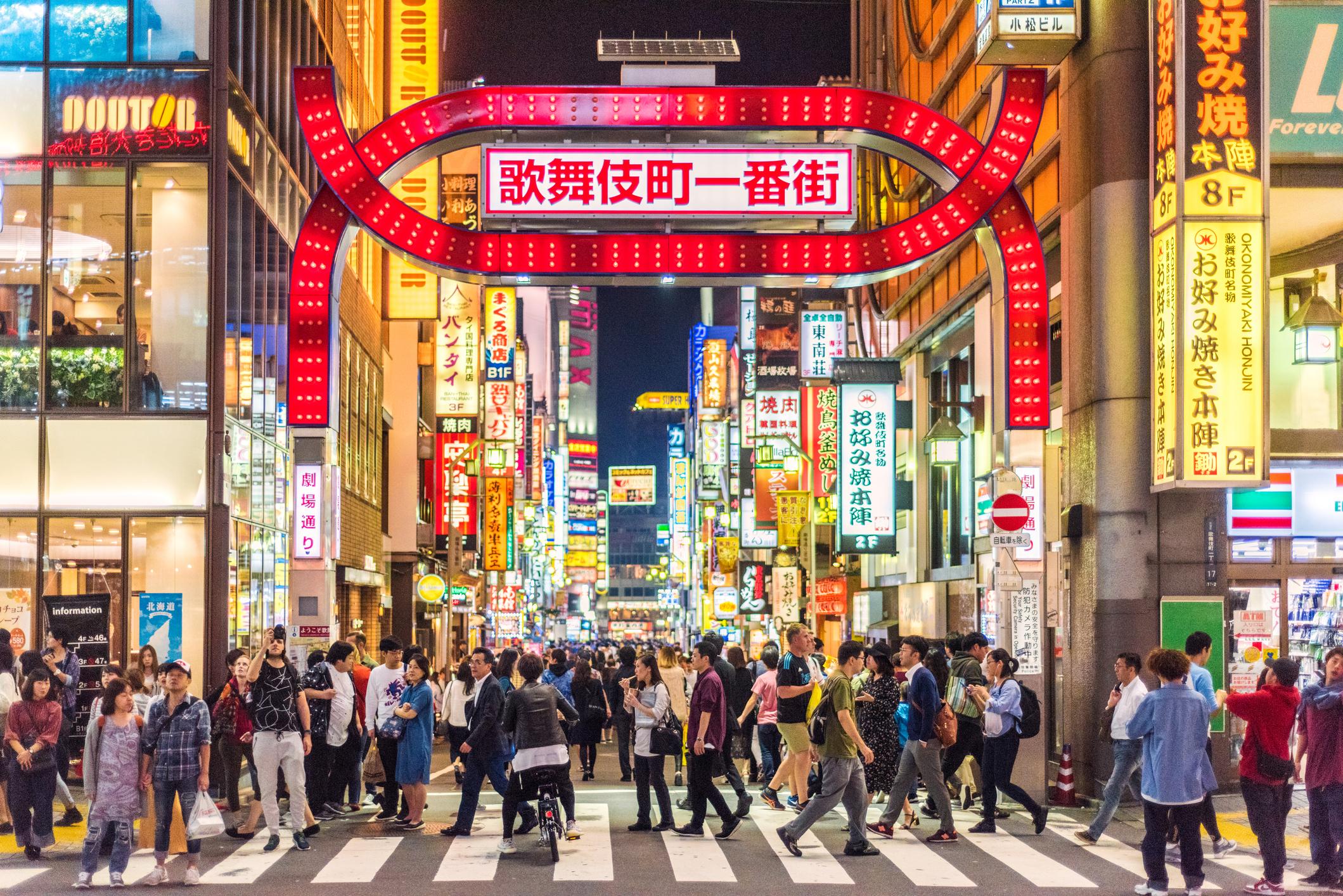 Distrik Merah Kabukicho Jepang