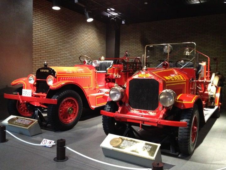 Museum Api Yotsuya Jepang