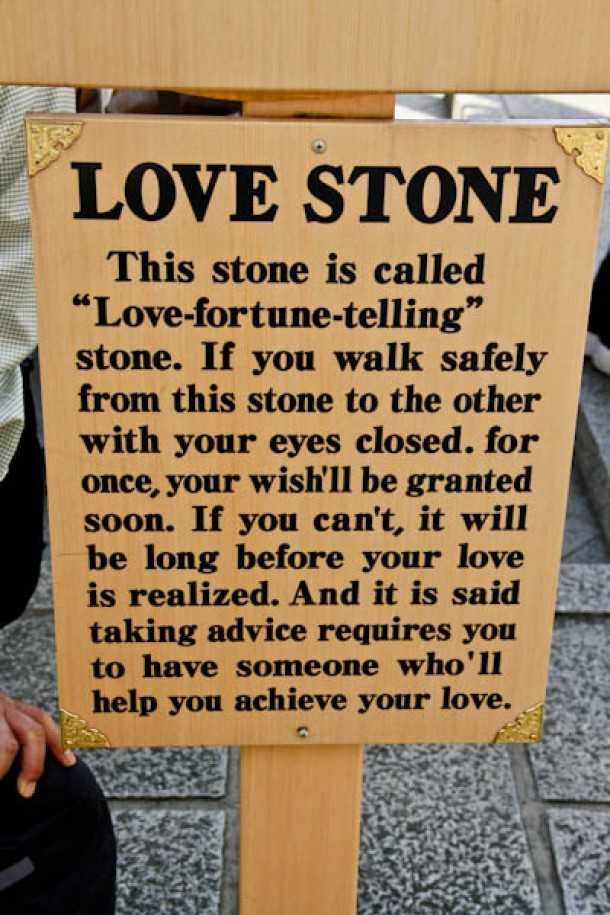 Batu Cinta Kuil Kiyomizudera