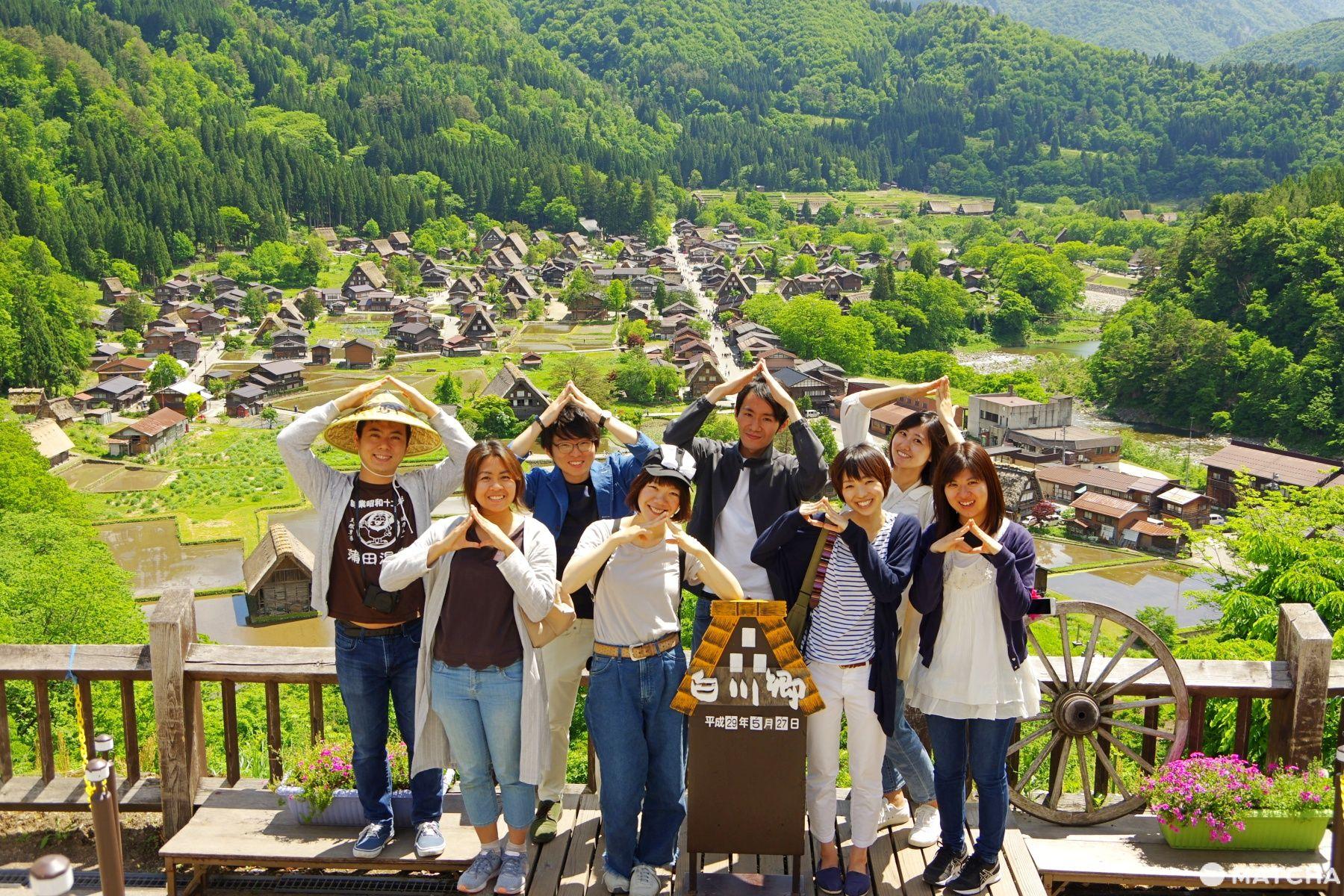 Desa Shirakawago, Gifu