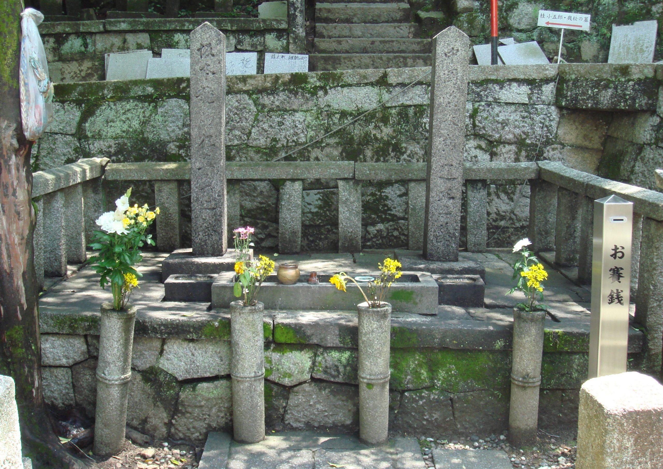 Kuburan Sakamoto Ryoma