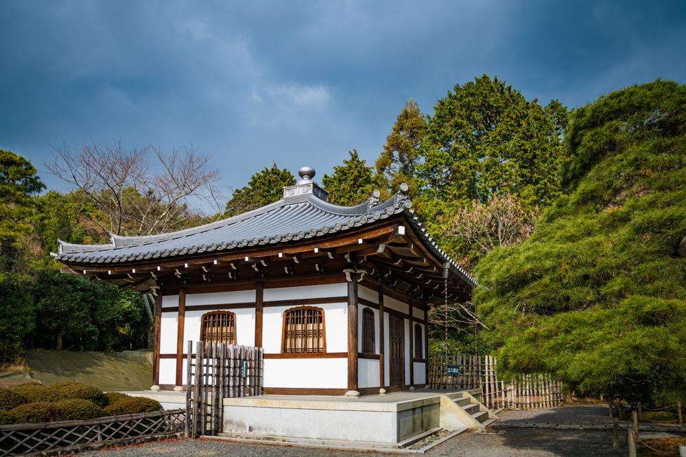Kuil Ryoanji Kyoto