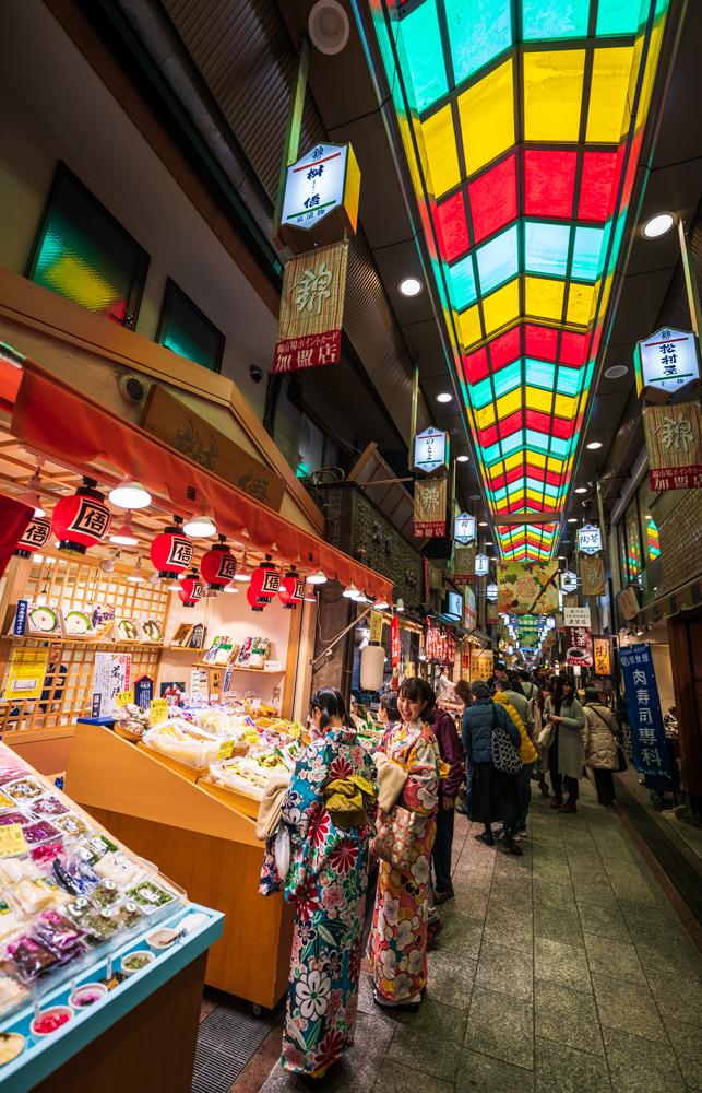 Kunjungi Nishiki Market