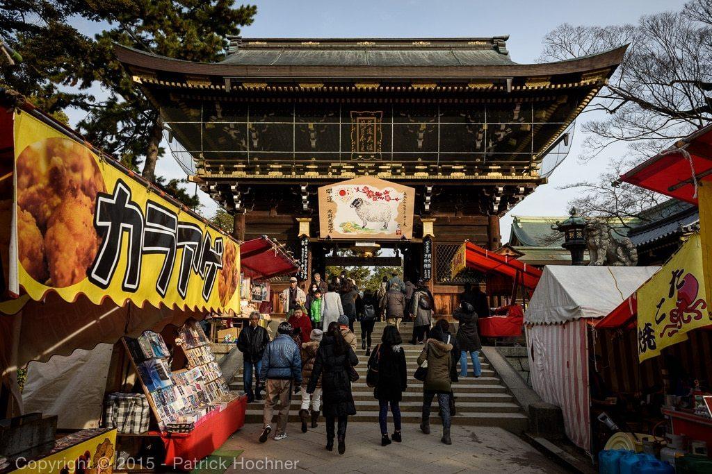 Pasar Loak Tenjin San Market