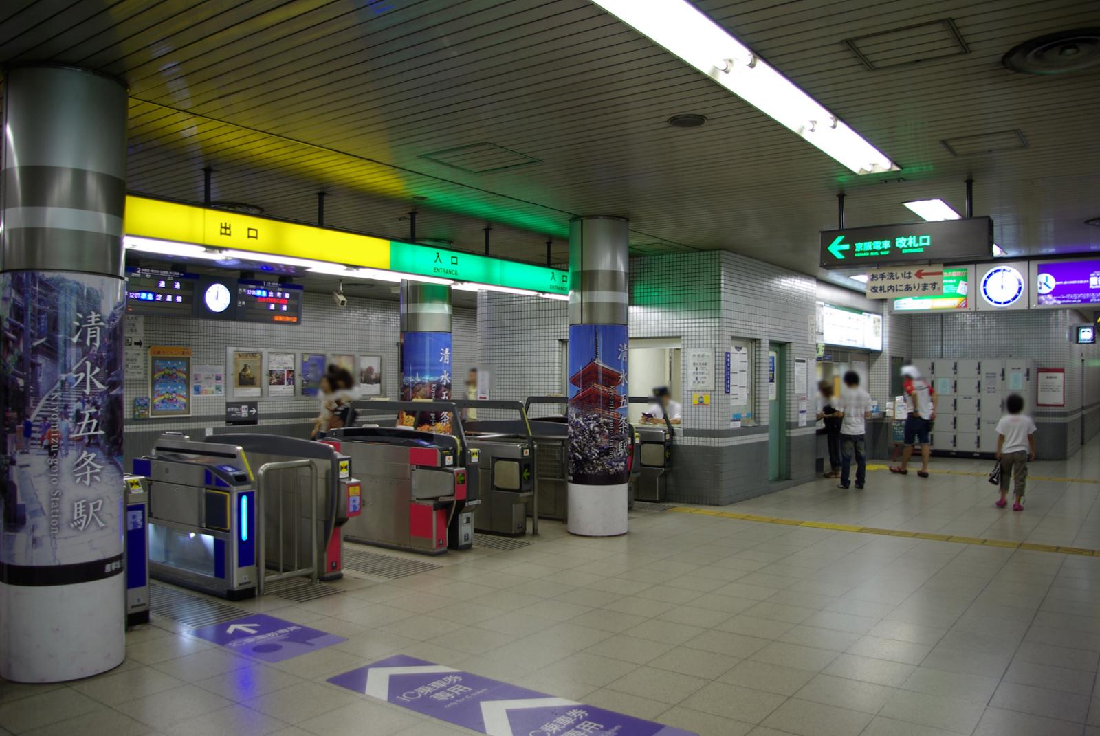 Stasiun Kiyomizu-gojo