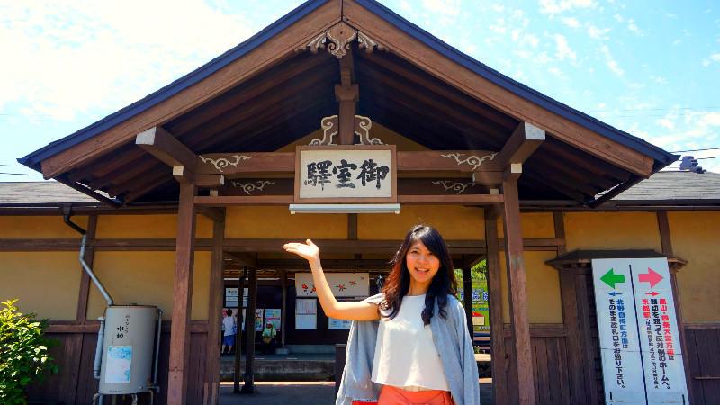 Stasiun Omuro-ninnaji