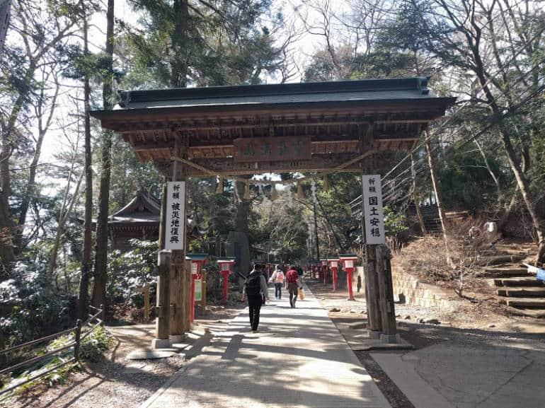Jalur 1 Rute Omotesando