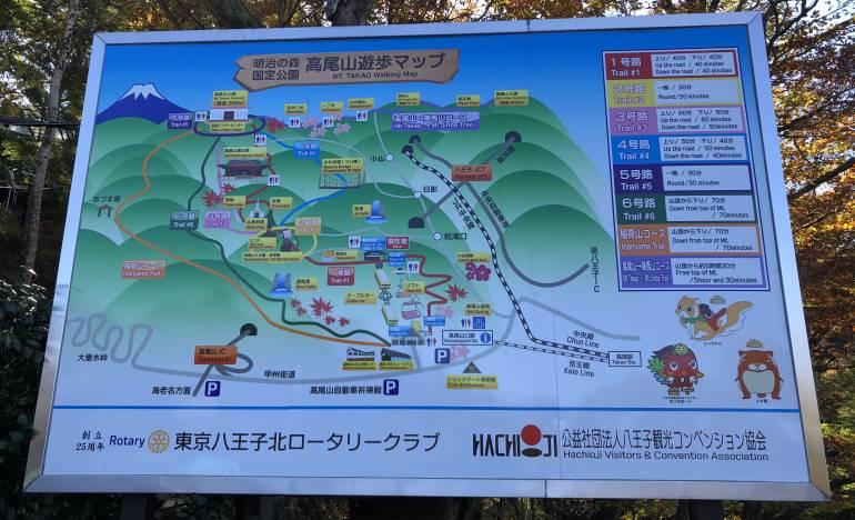 Peta Gunung Takao