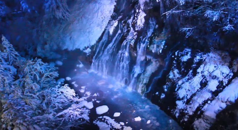 Shirahige Falls Jepang