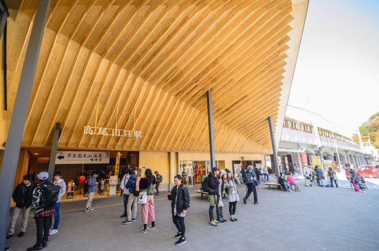 Stasiun Takaosanguchi