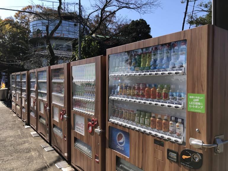 Vending Machines Gunung Takao